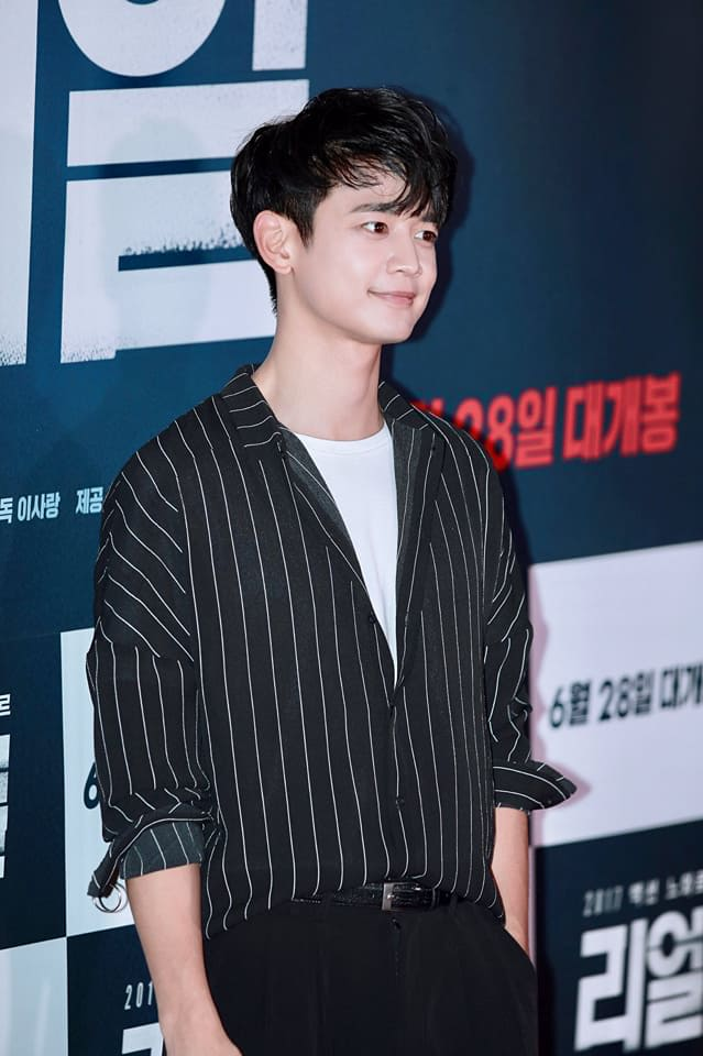 Minho--Real Movie Premiere 3