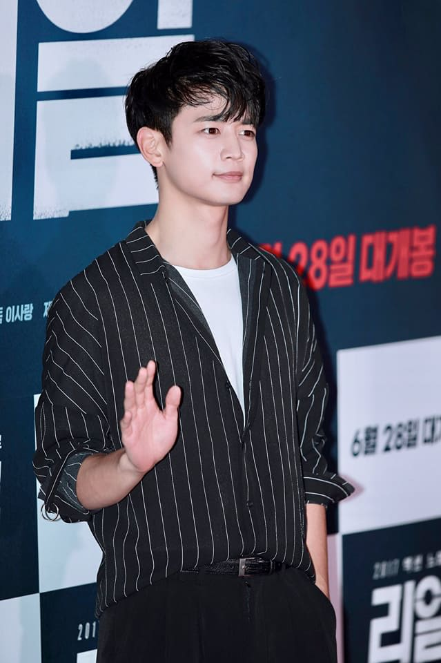 Minho--Real Movie Premiere 4
