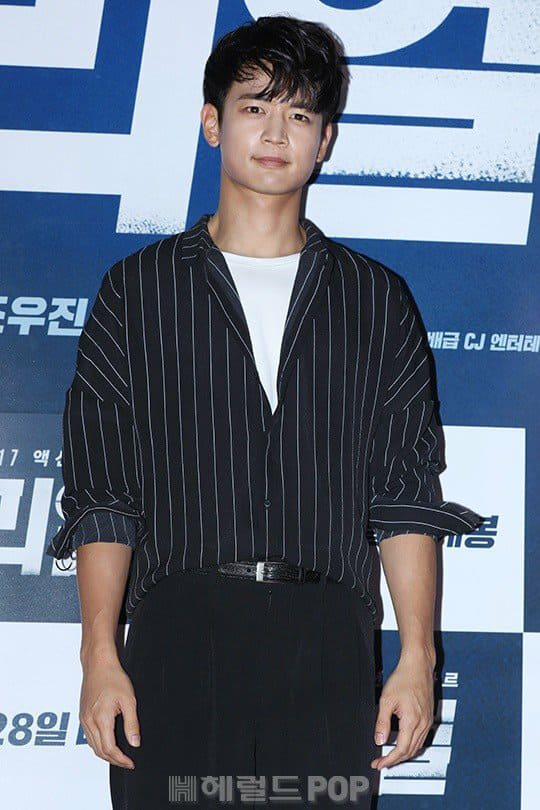 Minho--Real Movie Premiere