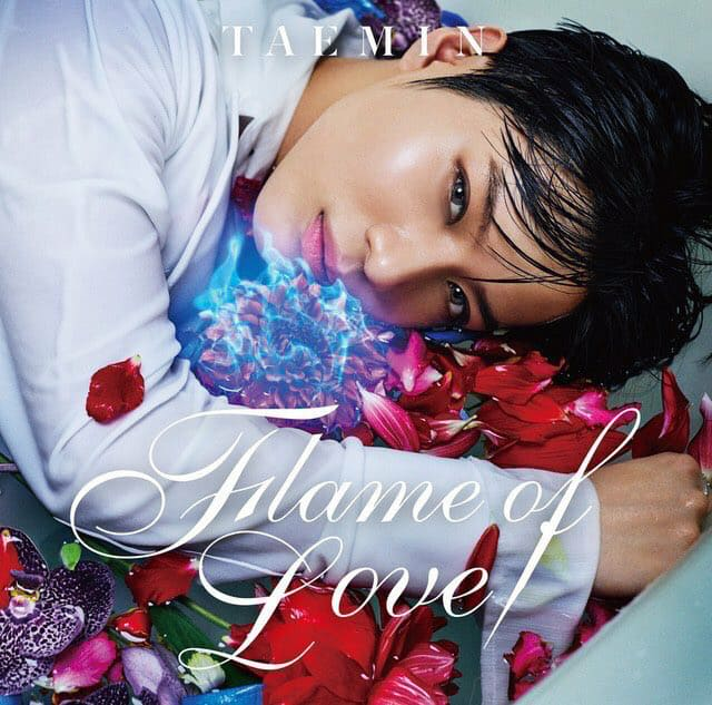 Taemin--Flame of Love Teaser 4