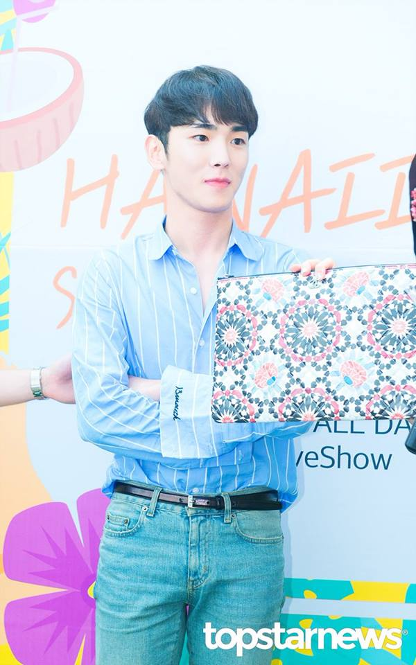 Key--Summer Haiwian Party 2